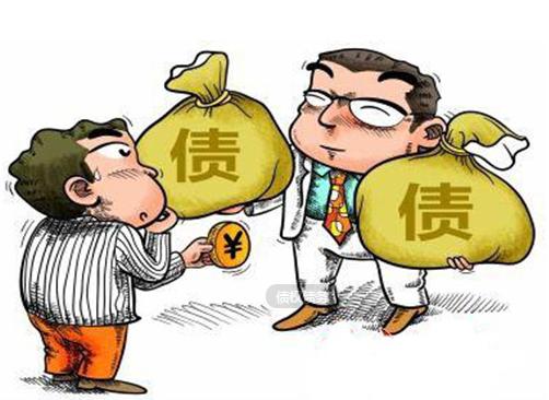 债权债务纠纷