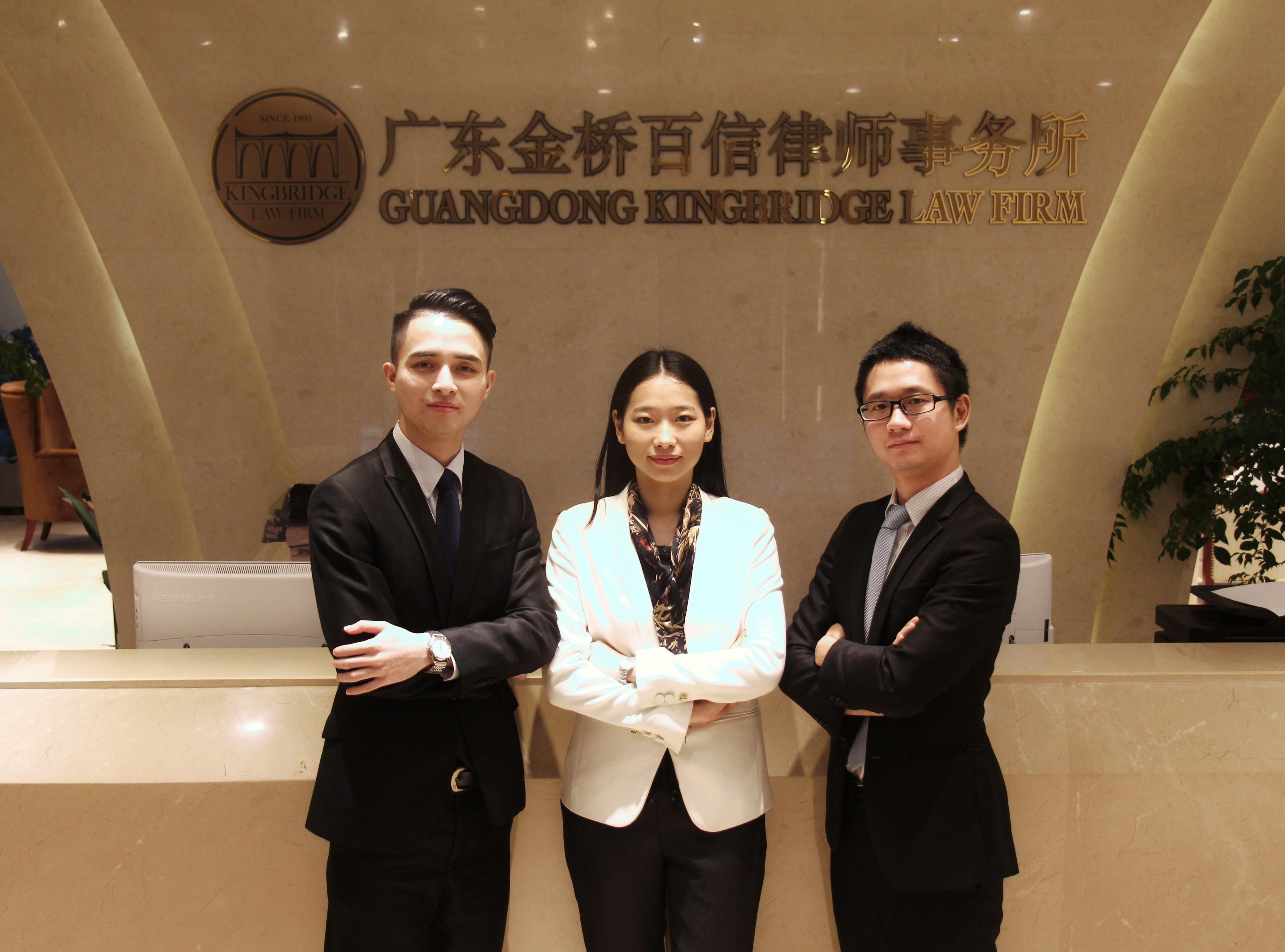 广州公司事务律师|广州婚姻家庭律师|广州合同纠纷律师|广州知识产权律师|广州刑事辩护律师|广州明法尚智律师团队