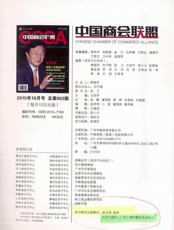 杂志2_meitu_1