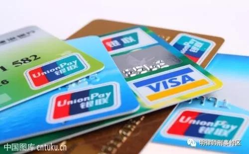 银行卡.webp